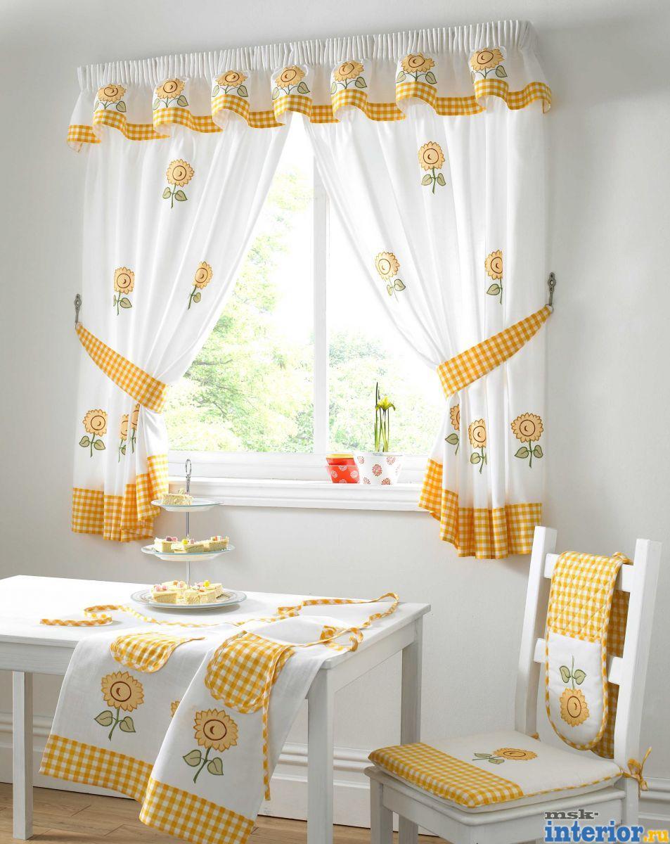 Мастер класс: как сшить шторы для кухни своими руками с выкройками