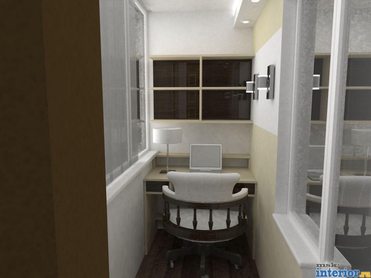 Дизайн лоджий 3 кв метра